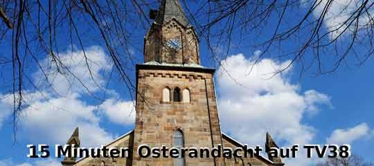 St. Andreaskirche in Salzgitter